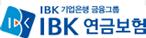 IBK 연금보험